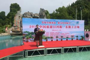欣欣旅游和河源市旅游局签订智慧旅游合作项目