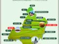 呼伦贝尔大草原_郑州去呼伦贝尔旅游双飞6日游