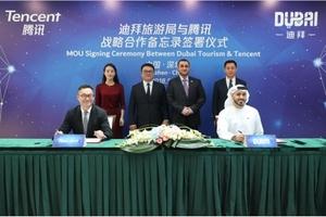 迪拜旅游局与腾讯战略合作深耕中国市场
