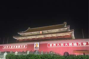 我到北京过暑假*拥抱大海—北京北戴河双飞纯玩六日游