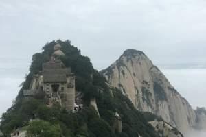 华山论剑 高铁四日游【乘西成高铁,送登山手套】