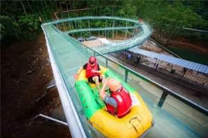 清远龙腾峡空中玻璃漂流,瀑布(玻璃桥),小北江2天