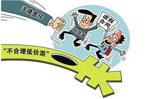 云南集中整治线上旅游市场 这些违规行为千万不要碰