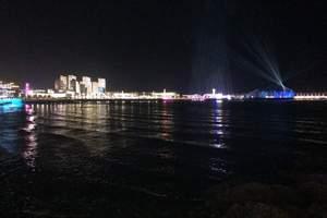 暑假亲子、全家游 5A级景点 刘公岛,青岛到半岛两日游