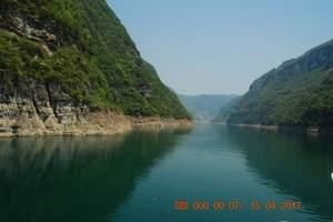 [恩施旅游]大峡谷+石门河+清江风景区三日游,纯玩团