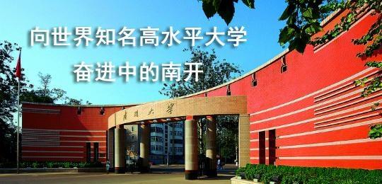 2018京师大课堂 走进科大走近科学亲子赴京参观活动3晚4日
