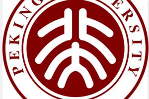 深度游览清华大学+北京科技大学研学一日游