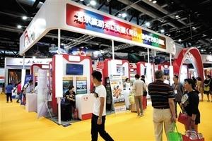 2018北京国际旅游博览会将于6月15日盛大开幕