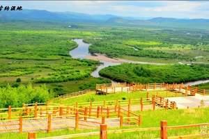 暑期亲子旅游线路推荐_额尔古纳湿地纯玩5日游_内蒙古旅游攻略