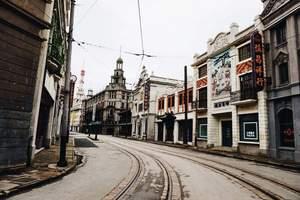 适合公司出游—老上海风情:上海影视乐园+七宝古镇团队纯玩一天
