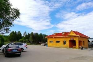 漠河至北极村、满洲里、海拉尔拼团7日游(含住宿+门票+车费)
