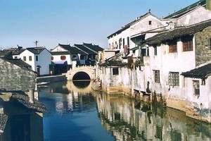 苏州同里古镇夜游含船含表演纯玩一日 天天开班 市区内可上门接