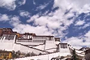 桃往西藏--拉萨、林芝、鲁朗、羊卓雍湖双飞8日