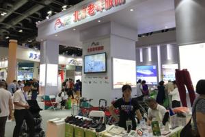 2018北京国际旅游博览会开幕 近千商家参展