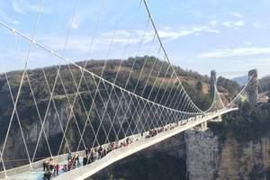 镇江到九华天池、马仁奇峰+绝壁天梯玻璃栈道+玻璃桥纯玩二日