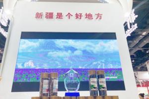"""推介高质量旅游产品 叫响""""新疆是个好地方""""品牌"""