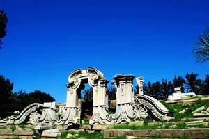 淄博去北京研学之旅 淄博去北京状元之旅 淄博去北京研学三日游