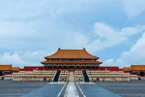 淄博去北京旅游 淄博去北京三日游 淄博去北京京腔京味纯玩三日