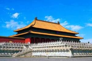 淄博到北京美食之旅 淄博到北京京味食足 淄博到北京奢华四日游