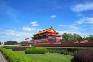 淄博旅游团到北京品质纯玩四日游-淄博到北京纯玩团四日游空包游