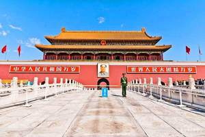 淄博暑假到北京品质纯玩四日-淄博到北京纯玩团四日清华大学非常