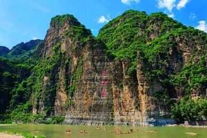 淄博暑假到河北野三坡旅游-淄博旅游团到印象野三坡精品团三日游
