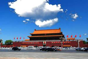 淄博到北京旅游线路-淄博到北京纯玩旅游-淄博到北京京华四日游