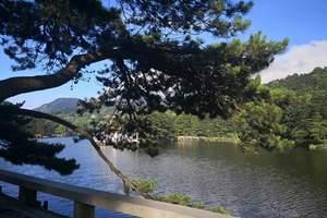 避暑圣地庐山三日游(含仙人洞,含鄱口,美庐别墅)纯玩团