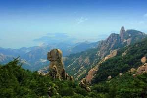 淄博旅游团到青岛崂山二日游-淄博到青岛崂山南线两日游