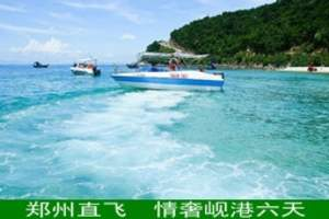 从郑州出发的海边旅游-岘港有什么好玩的-岘港六天旅游费用