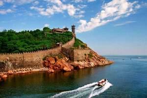 淄博旅行社到烟台南山、蓬莱阁二日游 淄博到烟台 蓬莱阁两日游