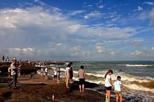 淄博旅行社学生假期到日照海滨渔家乐休闲二日游特价团钻石日照