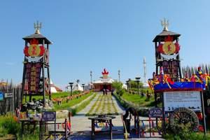 呼伦贝尔北线5日游(呼伦贝尔旅游包车、海拉尔租车旅游、)