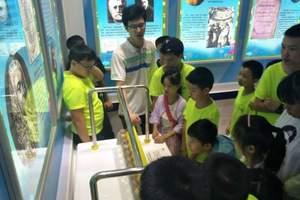 北京研学深度游-中国科学研究院夏令营测绘主题一日游