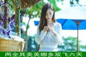 郑州较好的美娜多旅游团-郑州推荐热门海岛旅游-美娜多6天价格