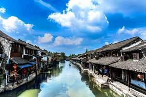 淄博去乌镇周庄旅游-淄博去苏州、杭州、上海原味水乡四日游