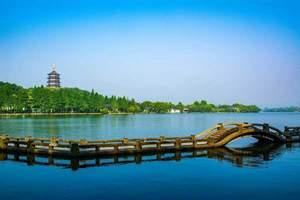 淄博去华东特价团-淄博到华东五市全景江南双水乡特价五日特惠