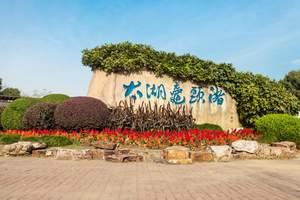 淄博去华东旅游 淄博去华东线路 淄博去华东江南至尊纯玩五日游