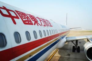 东航首开广州至曼谷国际正班航线