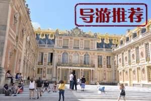 从深圳到欧洲旅游报价 深圳到欧洲旅游 深圳德法瑞意4国12天