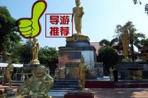 泰国高端定制团 私人定制、独立包团 泰国六天VIP行程计划