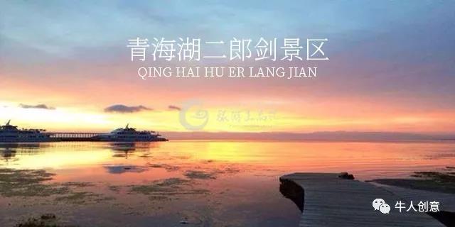 青海跟团去郑州旅游购车-上海至郑州火车游五攻略报价青海图片