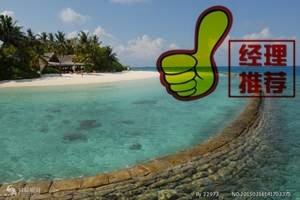 深圳到马尔代夫旅游 马尔代夫白雅湖6天游 马尔代夫自由行攻略