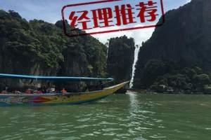深圳去普吉岛旅游 深圳香港到普吉岛旅游价格多少 普吉岛六天团