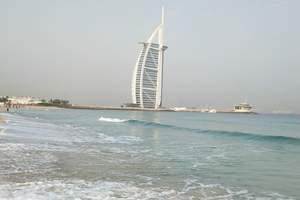 银川出发去迪拜双飞6日游