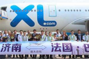 济南机场开通第一条西欧航线