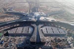 北京新机场商业零售启动第三次招商