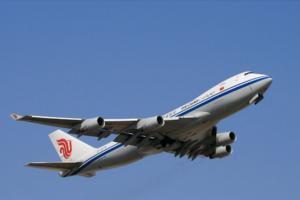 """民航局处罚""""国航飞机急降"""":削减国航总部737总飞行量的10%"""