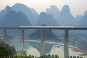 贵州将建中国首条超级铁路 采用磁悬浮+低真空模式