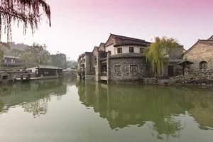 长春到华东五市6日游 畅游迪士尼+灵山+同里+乌镇6日游